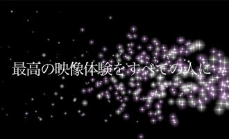 パンダスタジオ2018年度採用動画